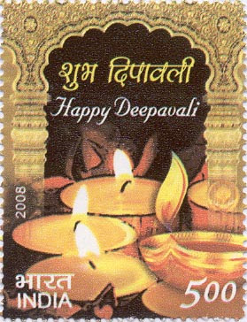 Diwali India stamp