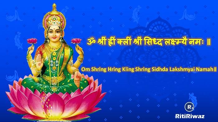 Ekdashakshar Siddha Lakshmi Mantra