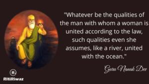 Guru Nanak Dev Quotes