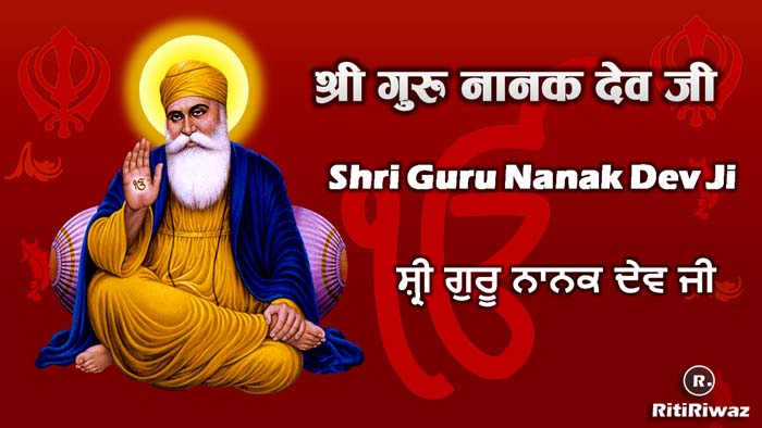 Biography of Guru Nanak Dev (1469-1539)