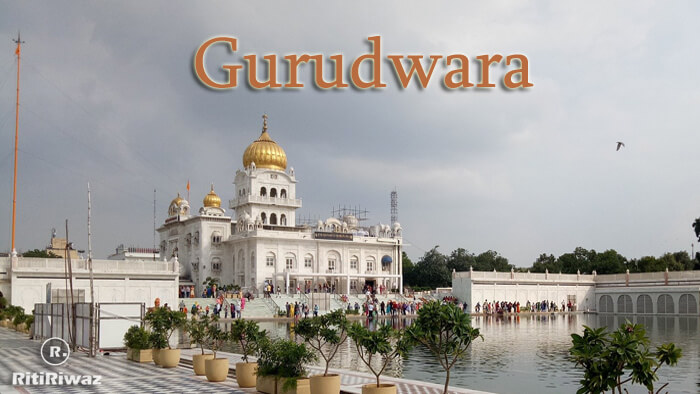 The Gurudwara | Sikh Temple