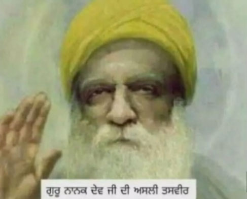 Gurunanak Real Photo