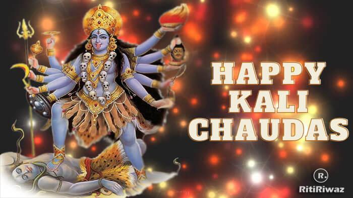 Happy Kali Chaudas