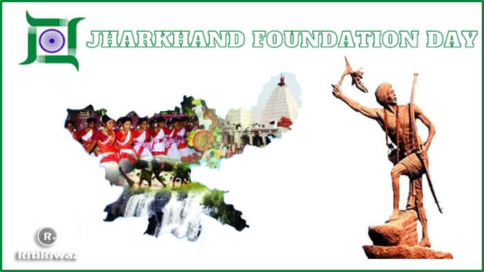 Jharkhand Foundation Day | Birsa Munda Jayanti – 15th November