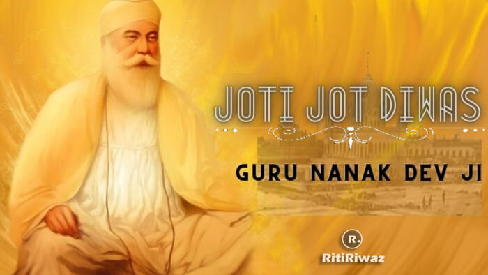 Joti Jot and the Guru Nanak Dev