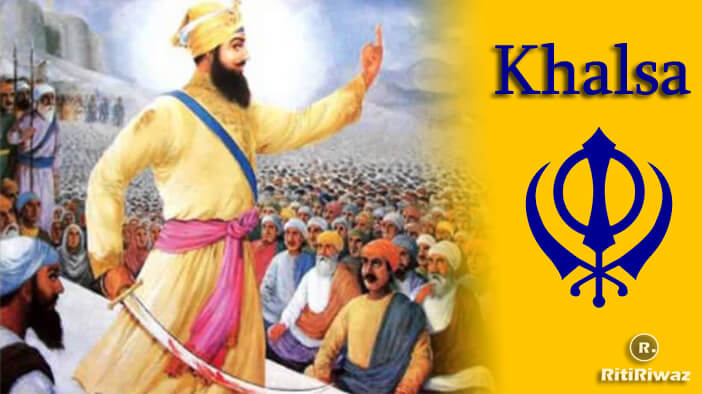The Making of the Khalsa