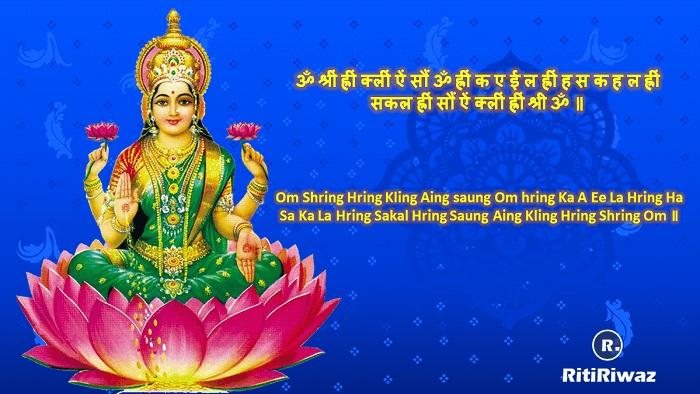 Lakshmi Mantra tantric