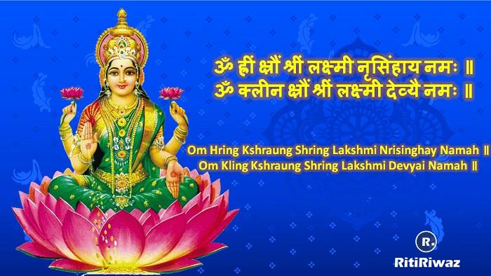 Shree Lakshmi Narasingh Mantra