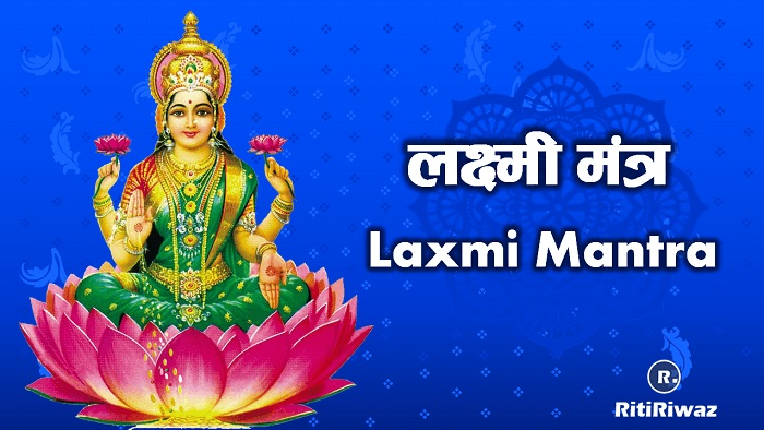 11 Powerful Lakshmi Mantra