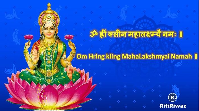MahaLakshmi Yakshineevidya