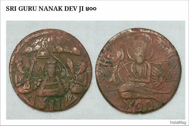 Rare coin of Guru nanak