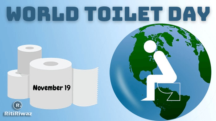 World Toilet Day – 19th November