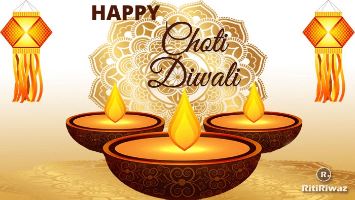 Choti Diwali 2020: Wishes, Quotes, Messages, Facebook post & Whatsapp status