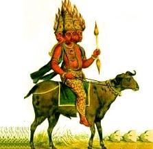 Agni Vahana