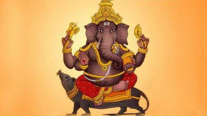 Ganesh Vahana