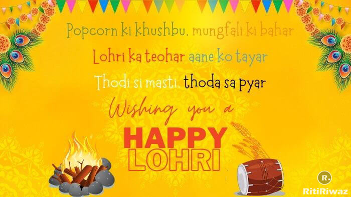 Lohri 2021: Wishes, Quotes, Messages, Facebook post & Whatsapp status