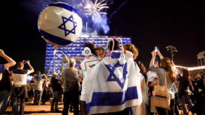 Israel New Year