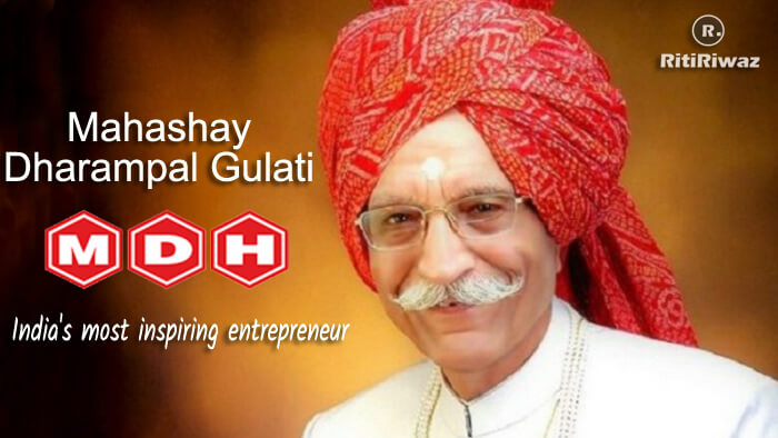Success Story of MDH Masala owner Mahashay Dharampal Gulati