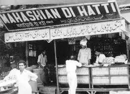 Mahashiya Di Hatti