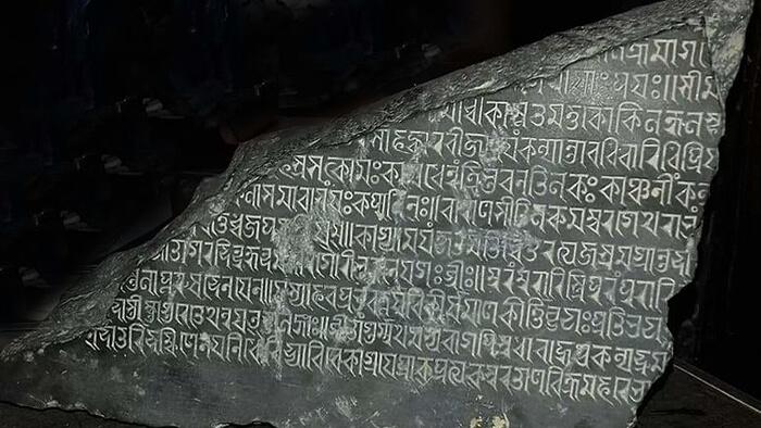 Maithili inscription