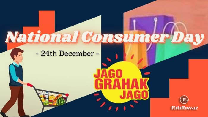 National Consumer Day – 24th December