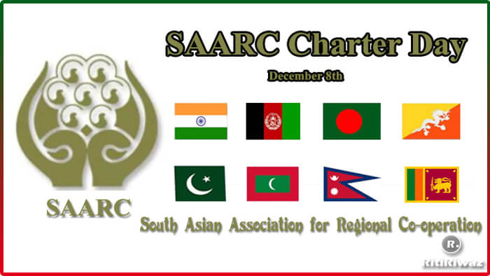 SAARC Charter Day – 8th December