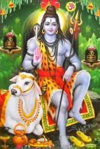 Shiva Vahana