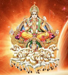 Surya Vahana