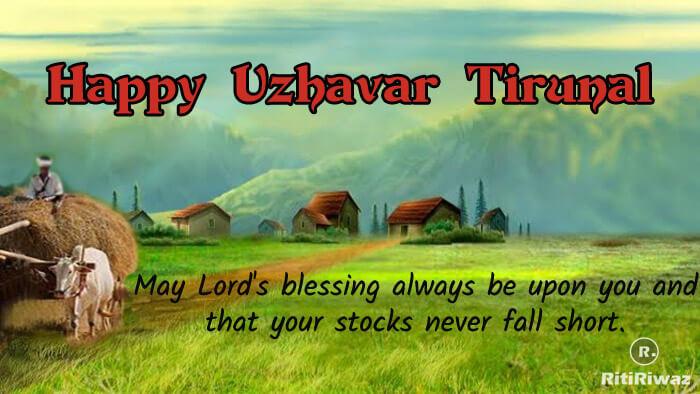 Uzhavar Tirunal Festival of Tamil Nadu
