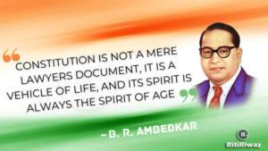 B R Ambedkar Quote