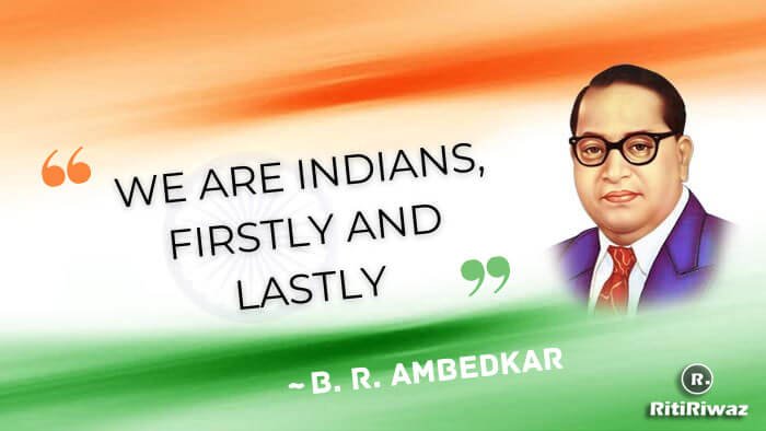 B R Ambedkar Quote