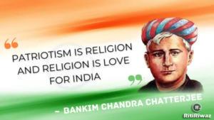 Bankim Chandra Chatterjee Quote