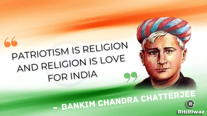 Bankim Chandra Chatterjee Quote