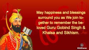 Gobind singh Wishes