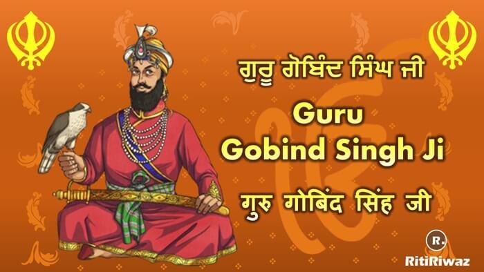Biography of Guru Gobind Singh (1666-1708)