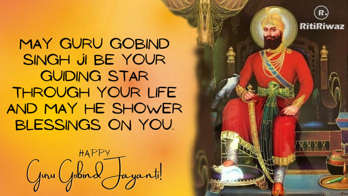 Guru Gobind Singh Jayanti 2021: Wishes, Quotes, Messages