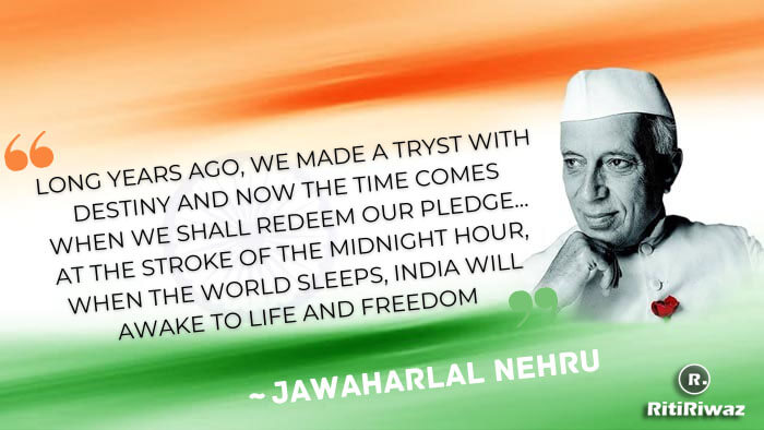 Jawaharlal Nehru Quote