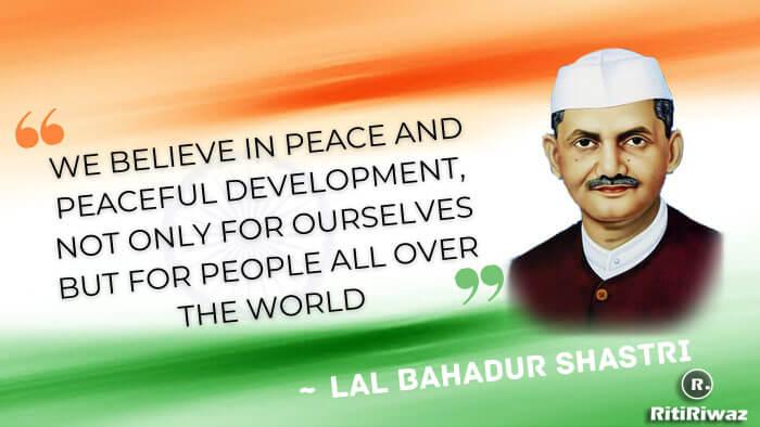 Lal Bahadur Shastri Quote