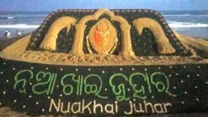 Nuakhai