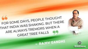 Rajiv Gandhi Quote