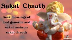 Sakat Chauth