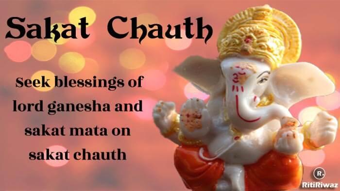 Magh Sankashti Chaturthi | Sakat Chauth
