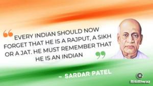 Sardar Patel Quote