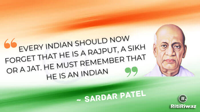 Sardar Patel Quote