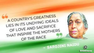 Sarojini Naidu Quote
