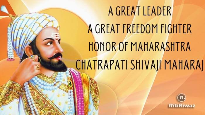 Chhatrapati Shivaji Maharaj Jayanti: Wishes, Quotes, Message