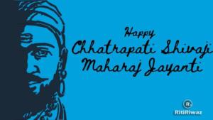 Shivaji Jayanti Wishes