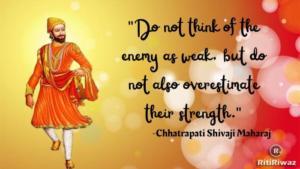 Shivaji quote