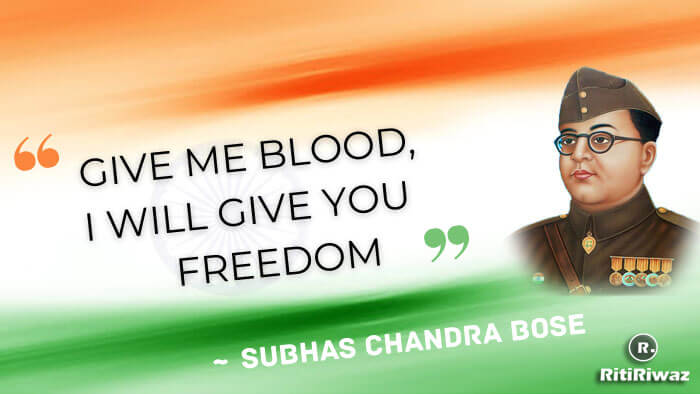 Subhas Chandra Bose Quote