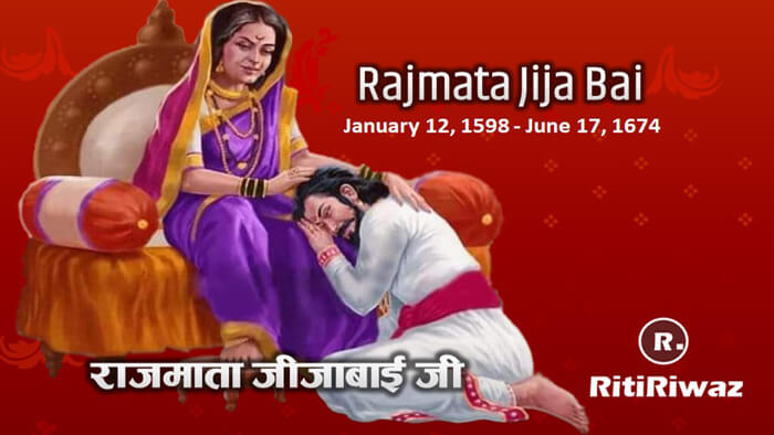 Biography of Jijabai (1598-1674)